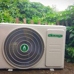 Кондиционеры - Сплит-система Кондиционер AC Electric, 0
