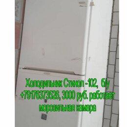 Холодильники - Холодильник Стинол-102, морозильник отлично работает, 0