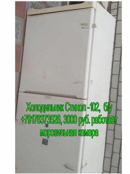 Холодильники - Холодильник Стинол-102, морозильник отлично…, 0