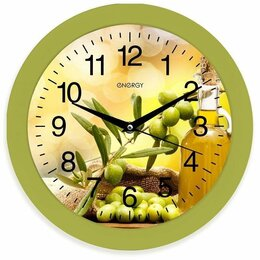 """Часы настенные - Часы настенные """"Оливки"""" , 0"""