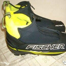 Защита и экипировка - лыжные ботинки Fischer детские р 36 б/у, 0