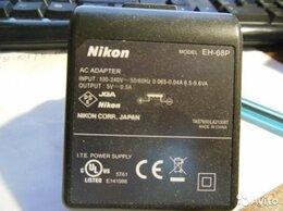 Аккумуляторы и зарядные устройства - Зарядное устройство для фотоаппарата Nikon Coolpix, 0