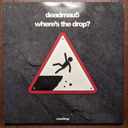 Виниловые пластинки - LP Deadmau5 - Where's The Drop?, 0