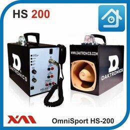 Дополнительное оборудование и аксессуары - OmniSport® Daktronics HS-200. Стартовый сигнал., 0