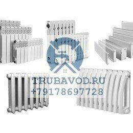 Радиаторы - Радиатор отопление (алюминий, биметалл), 0