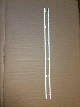 Запчасти к аудио- и видеотехнике - 001. Ленты UA40D5000PR, LTJ400HM03,…, 0