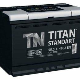 Аккумуляторы и комплектующие - Аккумулятор автомобильный TITAN Standart 55R+ 55Ач 470А Обратная полярность, 0