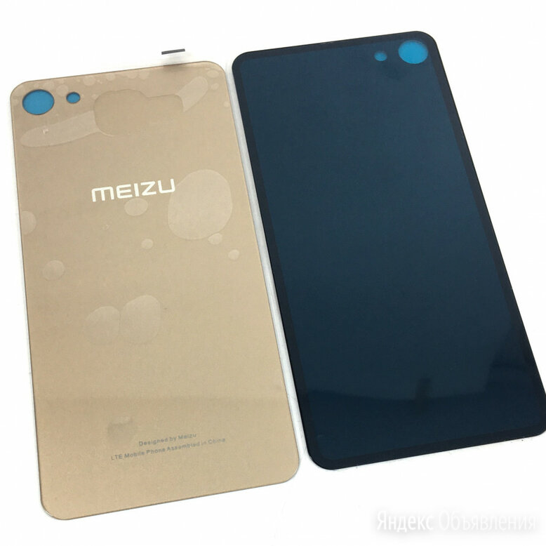 Задняя крышка для Meizu U10 золотая по цене 130₽ - Корпусные детали, фото 0