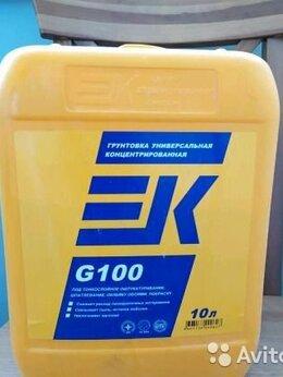 Строительные смеси и сыпучие материалы - Грунтовка ЕК G-100 (10л), 0