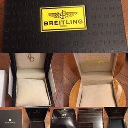Шкатулки для часов - Коробки для часов Breitling, BG, Auguste…, 0