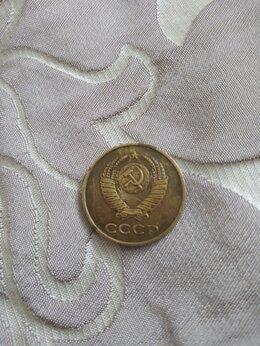 Монеты - З копейки 1987, 0