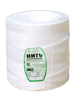 Упаковочные материалы - Шпагат 2200 Текс, 0