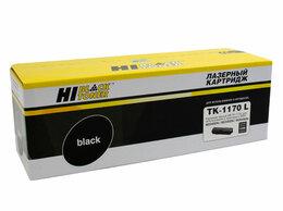 Картриджи - Тонер-картридж Hi-Black (HB-TK-1170L) для…, 0