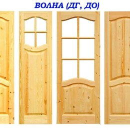 Межкомнатные двери - Двери из массива сосны нестандартных  размеров, 0