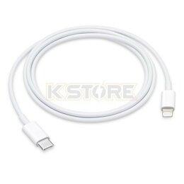 Зарядные устройства и адаптеры - Кабель Apple USB-C to Lightning 1м (MQGJ2ZM/A), 0