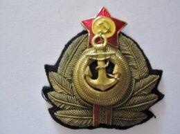 Военные вещи - Комплект ВМФ СССР, 0