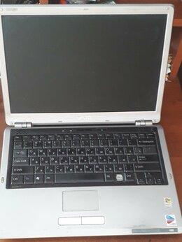 Ноутбуки - Ноутбук SONY VAIO PCG-6H2P не рабочий, 0