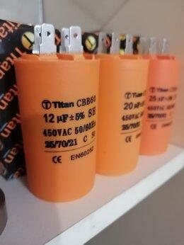 Насосы и комплектующие - Пусковой конденсатор для погружного насоса, 0