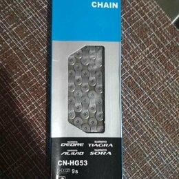 Цепи - Цепь велосипедная Shimano cn-hg53 9ск новая, 0