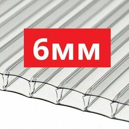 Поликарбонат - Сотовый поликарбонат 6 мм, 0