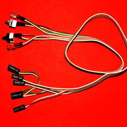 Компьютерные кабели, разъемы, переходники - Кнопки включения+резет ПК Power+Reset On/Off 2 led, 0