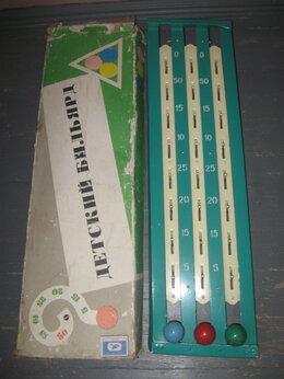 Настольные игры - Детский бильярд СССР в родной коробке, 0