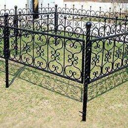 Ритуальные товары - Кованая оградка №27 - изготовим по вашим размерам, 0