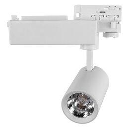 Споты и трек-системы - Трековый светодиодный светильник 10 Вт 3 фазы…, 0