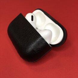 Аксессуары для наушников и гарнитур - Кожаный чехол для AirPods Pro, 0
