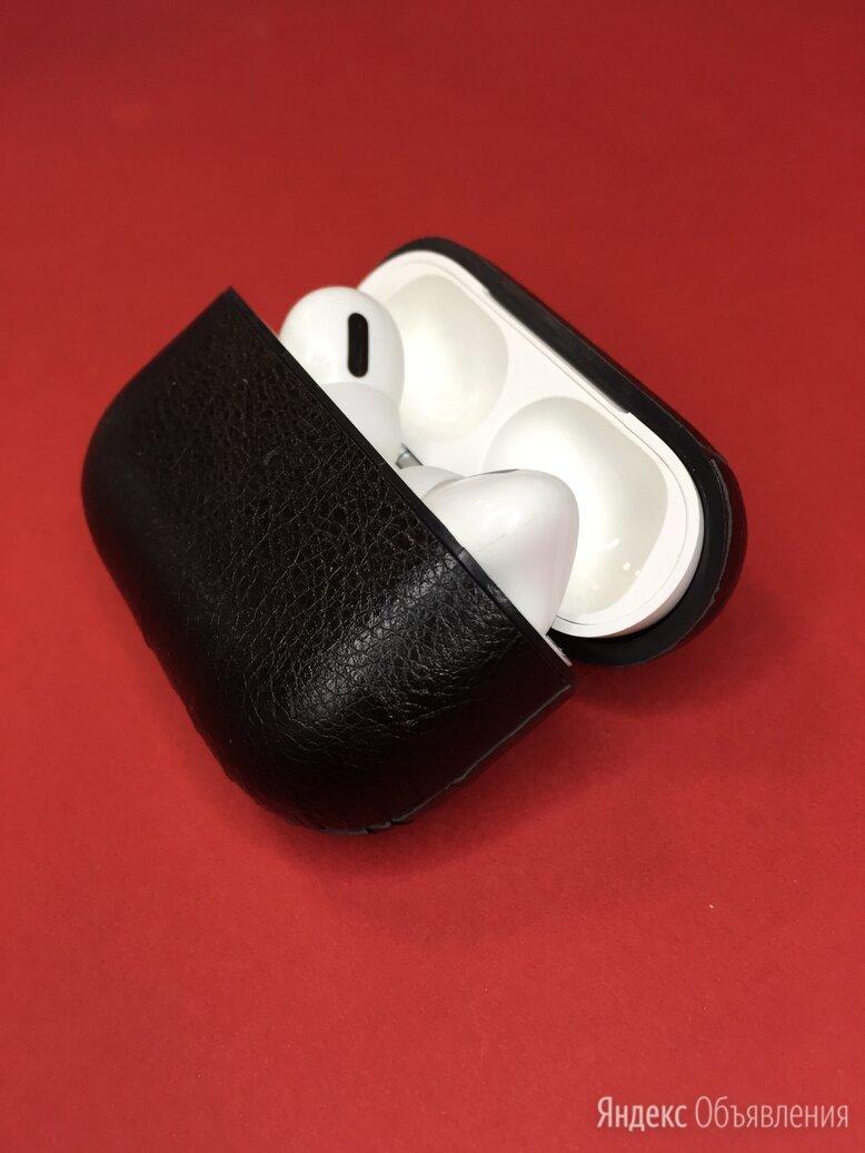 Кожаный чехол для AirPods Pro по цене 290₽ - Аксессуары для наушников и гарнитур, фото 0