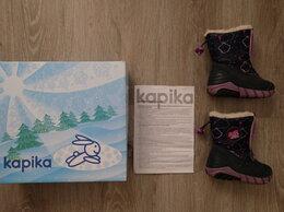 Обувь для малышей - Зимние сапожки на меху, Kapika, 19-20 размер, 0