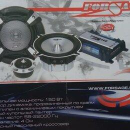 Акустические системы - Автоакустика компонентная Forsage 1311-2       13см, 0