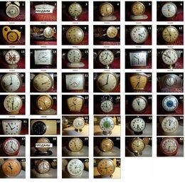 Часы настольные и каминные - часы слава будильник ссср механические советские, 0