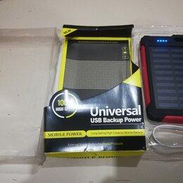 Электронные книги - Солнечный Power bank 28000Mah, 0