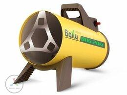 Тепловые пушки - Газовая тепловая пушка BALLU BHG-20M, 0
