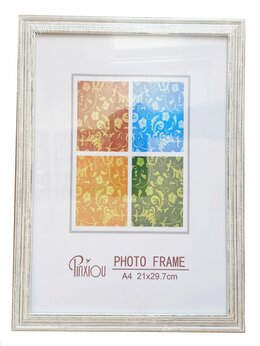 Фоторамки - Рамка 21*30 пластик PB50-1 /24/, 0