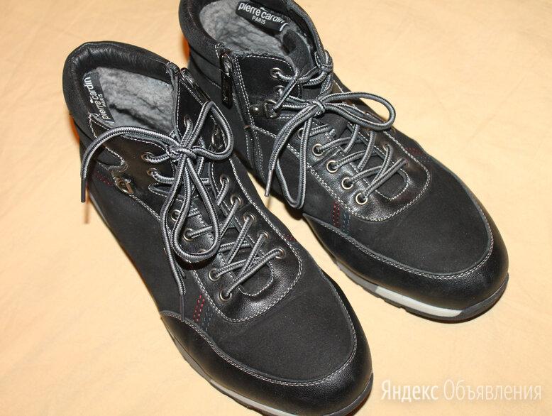 Фирменные мужские ботинки Pierre Cardin (разм.42) по цене 2500₽ - Ботинки, фото 0