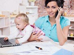 Менеджер - Консультант по работе с клиентами , 0