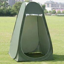 Души - Палатка-Душ-Туалет 120х120х185см (без дна) (1623C), 0