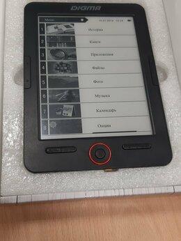 Электронные книги - Читалка Digma e627, 0