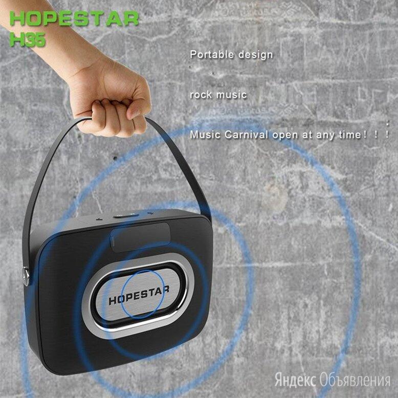 Портативная колонка Hopestar H35 по цене 1250₽ - Портативная акустика, фото 0