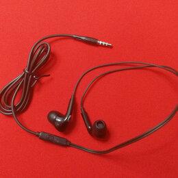 Портативная акустика - Наушники с микрофоном FUMIKO EP-01 черные, 0