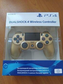 Аксессуары - PS4 PlayStation 4 геймпад DualShock v2 Gold, 0