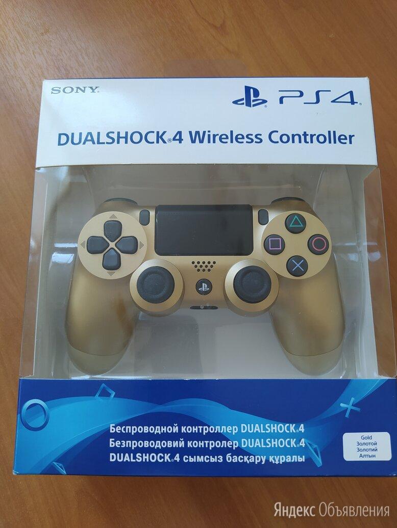 PS4 PlayStation 4 геймпад DualShock v2 Gold по цене 3490₽ - Аксессуары, фото 0