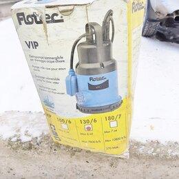 Насосы и комплектующие - Продам дренажный насос Flotec VIP 130/6, 0