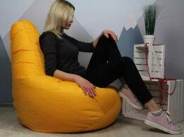Кресла-мешки - Кресло-мешок, кресло-груша, пуф, 0
