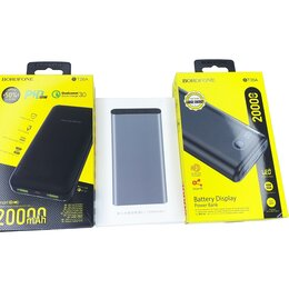 Универсальные внешние аккумуляторы -  Повербанк/PoweBank 10000/20000mAh QC3.0/PD, 0