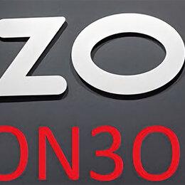 Подарочные сертификаты, карты, купоны - Ozon промокод озон скидка на озон баллы, 0