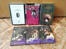 Художественная литература - Книги (художественные и non-fiction), 0