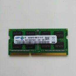 Модули памяти - 4Gb DDR3 1066MHz SODIMM, 0